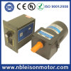 15W Reversible AC Speed Control Gear Motor
