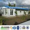 China Prefabricated Steel Shed/Container House