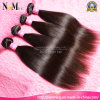 Unprocessed Virgin Remy Hair Malaysian Straight Hair Weaving (QB-MVRH-ST)