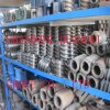 Mcht100 200 300 400 Rice Mill Spare Parts