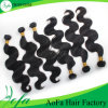 Thick End Unprocessed Human Braid Brazilian Human Hair Weaving