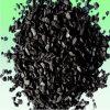 Low Ash and Low Sulfur Carbon Block/Carbon Anode Scrap