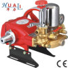 Good Quality in The Market Power Sprayer Pump
