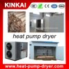Wood Dryer Machine/Timber Drying Machine/ Wood Dewatering Machine