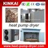 Wood Dryer Machine/Timber Drying Machine/ Wood Dewatering Machine