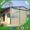 Low Cost/High Quality/Hot Sale/One Storey/Modular House