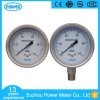 Bottom Back Type 63mm Capsule Low Pressure Gauge of Range 100mbar