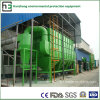 Pulse-Jet Bag Filter Dust Collector-Metallurgy Machinery
