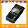 Electronic Billing Machine Support Thermal Printer (HF-M300)
