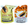 Enpir Papaya Extracts High Energy Straightening Perm