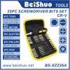 Portable Multi Function Screwdriver Kit 25PC Screwdriver Bits Set