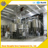 Industrial Beer Brewing Equipment, 400L Per Day Beer Making System