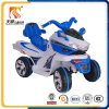 Remote Control Racing on Baby Electric Motorcycle