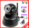 IP Camera Support Onvif P2p Indoor Wireless Web Camera
