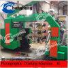 Economic 6 Color Flexographic Printing Machine for Film