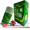 Three Days Lose Fat Belly Slimming Capsule (CS028-BS)