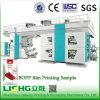 4 Colors PE Film Central Drum Flexographic Printing Machine