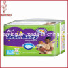 Tete Baby Diaper, Own Brand Baby Diaper, S/M/L Baby Diaper