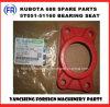 Kubota 688q Bearing Seat