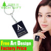 Promotion Gift Double Logo Custom Design Keyring