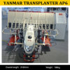 Manufacture of Yanmar Ap6 2zqs-6 Waling Rice Transplanter for Sale