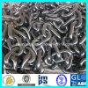 Stud Link Anchor Chain Manufacturer-China Largest Factory Aohai Marine