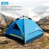 Hot Selling Folding Automatic Family Camping Tent