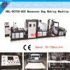 China Automatic Non Woven Bag Making Machine