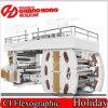 8 Color Central Impression Printing Machine/8 Color Central Impression Printing Machine