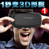 3D Vr Glasses, Virtual Reality Vr Box Headsets with Bluetooth Remote Controller