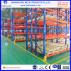 TUV Certificated Rack From China
