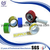 Famous Products SGS Certificates Brown Low Noise Packing Tape