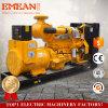 China Generator 200 kVA Diesel Generator Weifang