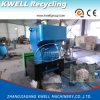 Plasic Crushing Machine/Industry Plastic Crusher/Plastic Grinding Machine/Plastic Shredder