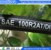 Hot Sell Rubber Hydraulic Hose En853 2sn