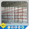 China Made Warehouse Storage Racking System