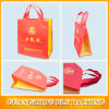 Wine Bottle Bag/Bottle Packaging/Packaging Bag for Bottle