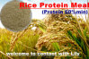 Rice Protein for Animal Feed