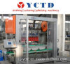 Juice Carton Packing Machine (YCTD-YCZX-30K)