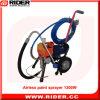1300W 1.75HP 3year Warranty Spray Paint Machine