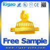 Multilayer Flexible PCB (Rigao2 FPC13)