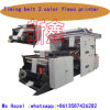 2 Color Paper Printing Machine Gyt21200