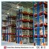 Adjustable Storage Metal Racking a Second Hand Pallet Racks