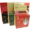 Toilet Soap Packaging Boxes Scented Soap Boxes Perfumed Soap Box
