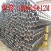 ERW Steel Pipe of Fluid Transportation (OD180mm X 10mm X 12meters)