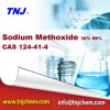 Buy Sodium Methoxide 30% Solution and 99% Powder From China Supplier
