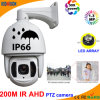 1.3 Megapixel Ahd High Speed PTZ Camera