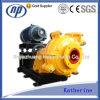 A49 High Chrome Wet End Part Industry Slurry Pump (100ZJ)