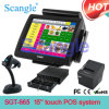 Factory Price! 15 Inch Touch Screen POS System / POS Terminal / POS Computer