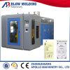 High Effiency 8L Plastic Bottle Extrusion Blow Molding Machine